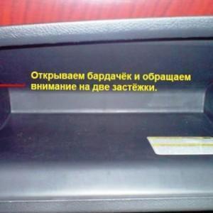 Как снять или заменить фильтр салона на Hyundai Santa Fe(фото + инструкция)
