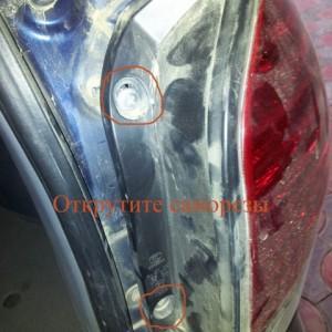 Самостоятельная замена стоп ламп на Hyundai Santa fe