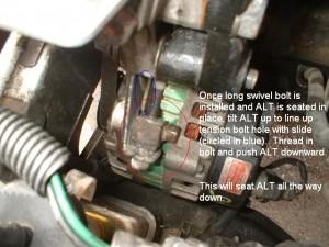 как заменить генератор елантра
