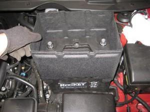 зашита батареи ix35