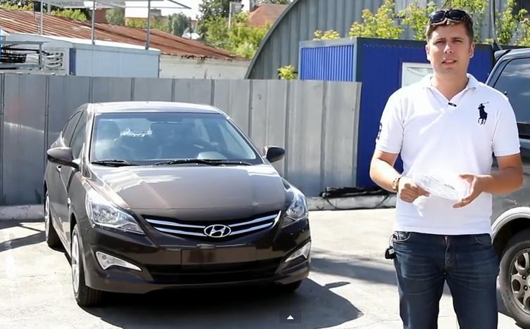 Видео обзор нового Hyundai Solaris (2015 года)