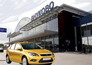 В чём выгода такси в аэропорт Внуково?
