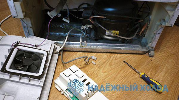 Ремонт холодильников Electrolux. Заказ мастера.