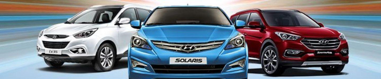 Hyundai по-русски