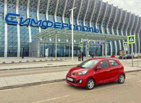 Прокат и аренда автомобилей в Крыму - компания Myprocat