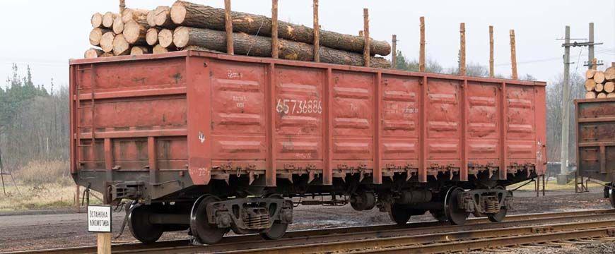 Поиск вагона на железнодорожном транспорте от GdeVagon